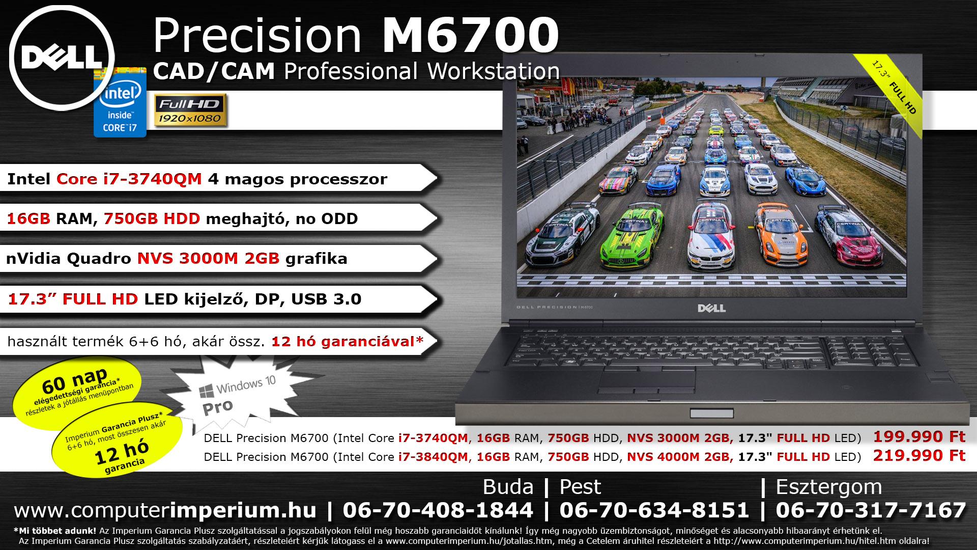 DELL_Precision_M6700.jpg