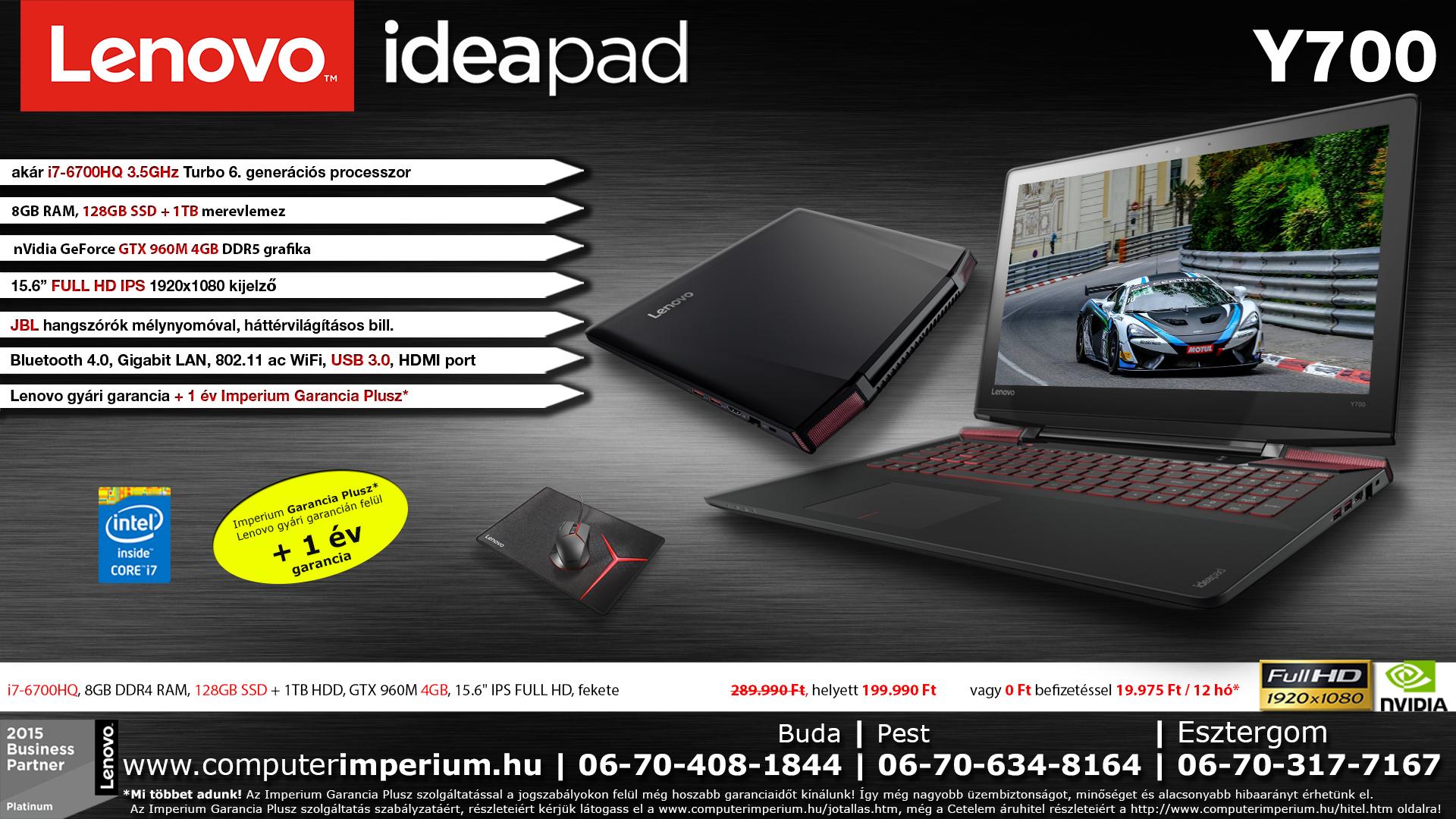66c65d8cbd0c Y700 (Core i7-6700HQ, 8GB DDR4 RAM, 128GB SSD + 1TB HDD, GTX 960M 4GB,  15.6
